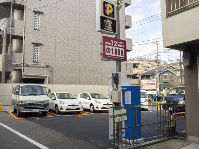 ★2017ブログ用駐車場モザイクあり.jpg