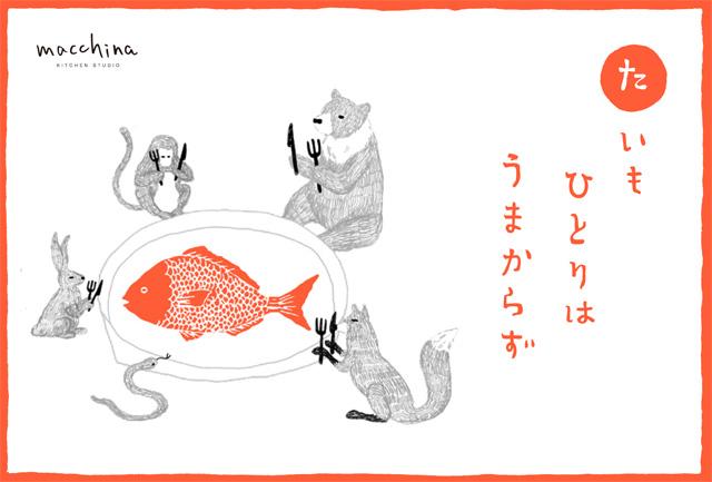 2013.1.1.jpg